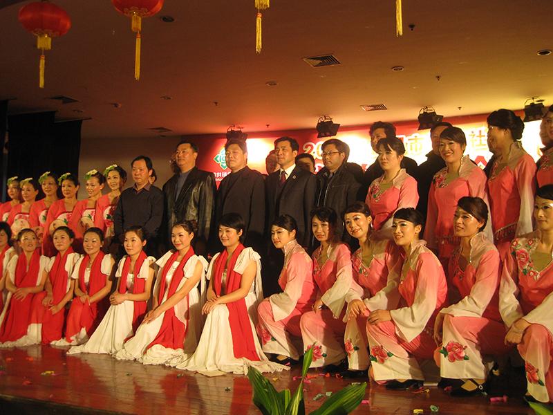 2012年银山股份春节联欢晚会
